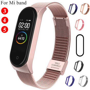 Wristbands Strap For Xiaomi Mi Band 3 4 5 Wrist Metal Bracelet Screwless Stainless Steel MIband for xiaomi mi Band 4 3 5 Strap strap for xiaomi mi band 4 3 wrist metal bracelet screwless stainless steel for xiaomi mi band 3 strap wristbands pulseira belt