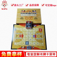 Board Game Card Customizable Advertisement Propaganda Card Children'S Educational Paper Customized Puzzle Manufacturers