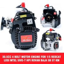 30.5cc 4 болта двигатель подходит для 1/5 REDCAT LOSI 5IVE-T HPI Rovan Baja 5b 5 т км с 668 карбюратор Свеча зажигания 8000 об/мин сцепления