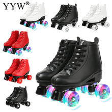 Roller Skates Double Line Skates Artificial Leather Women Men Adult With White PU 4 Wheels Patins Two Line Skate Shoes Patines
