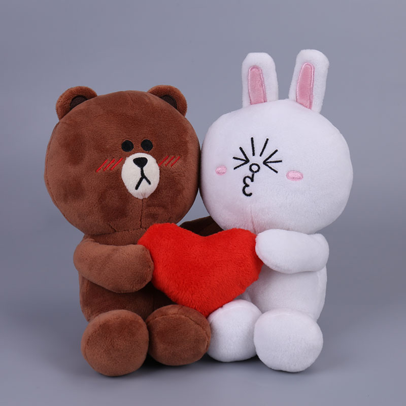 2pcs/Pair Brown Bear And Bunny Cony Dolls With Heart For Wedding Gift Male Bear And Female Rabbit Plush Toys For Bride And Groom