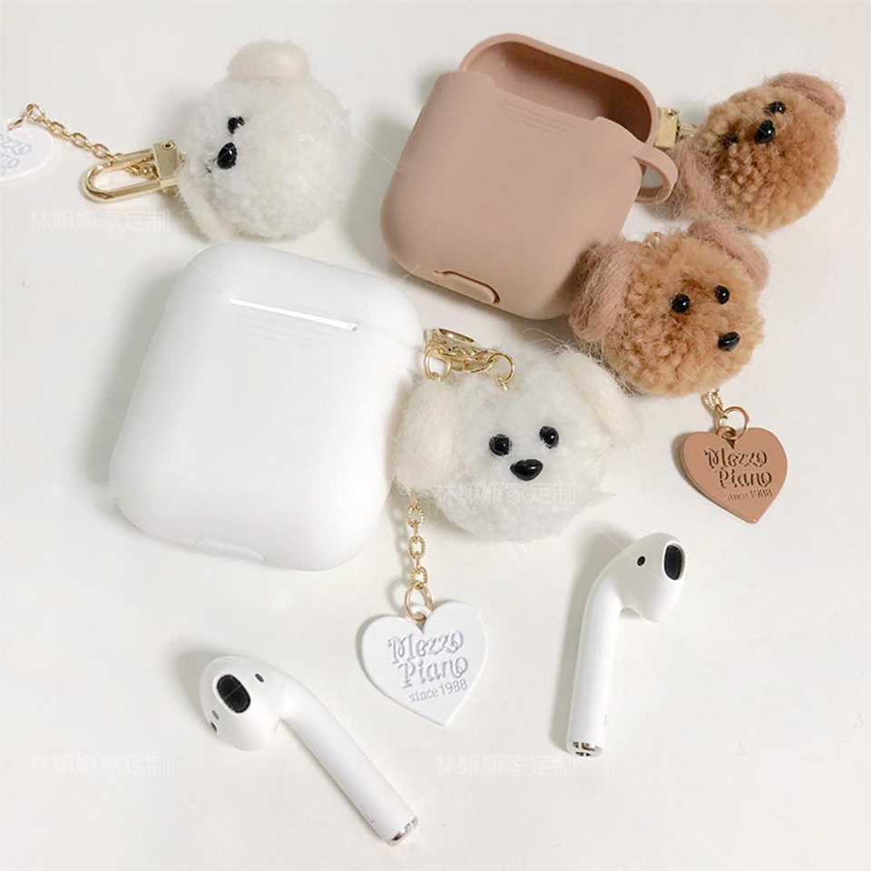 Cute High Quality Soft Teddy Dog Case For Apple AirPods 1 2 Case Accessories Bluetooth Earphone Protect Cover Bag Keyring Gifts