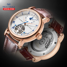 SEA   GULL ธุรกิจนาฬิกาผู้ชายนาฬิกาข้อมือ 30 m กันน้ำหนัง Valentine ชายนาฬิกา 519.11.6040