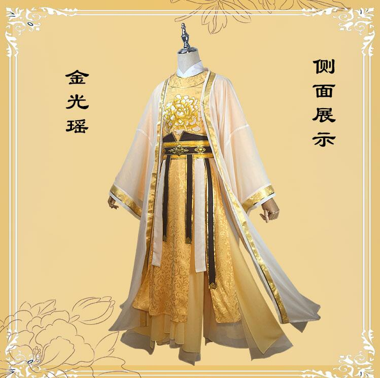 Cosplay Costume Dao Anime Diabolism Full-Set Founder Halloween Mo Jin Shi Zu Guangyao title=