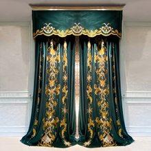 High-end luxo villa europeu e americano verde cor cinza veludo bordado blackout sala de estar terminou cortina bordado