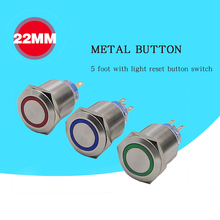 цена на 22mm Push Button Switch Flat Head Momentary Push Buttons Waterproof LED Power Metal Switch Type On-off 12V 24V 220V