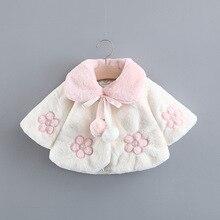Новая зимняя одежда для малышей куртка-накидка для девочек 0-4 лет милая детская одежда