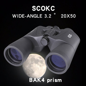 Image 2 - Binoculars 20X50 HD high quality powerful binoculars low light night vision zoom hunting travel not infrared