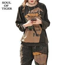 הנשמה של נמר סתיו אופנה קוריאני גבירותיי חולצות ומכנסיים נשים פאנק אימוניות 2 חתיכות סטי תלבושות מזדמנים כושר מועדון חליפות