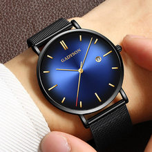 2019 Hot Sale Men Watch Women Calendar Famous Wrist Watch Unique Male Clock Mens Fashion Quartz Wristwatches Luxury And Simple(China)