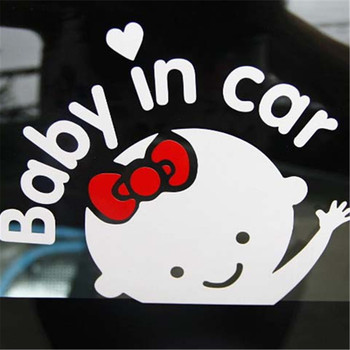 New Car Stickers Cute Cartoon Reflective Styling Baby(boy/girl) In Car Warming Stickers Decal image