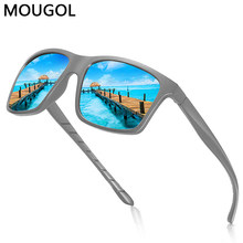 MOUGOL Luxury Sports Men's Sunglasses Newly Refurbished, Polarized Color, Sunglasses, Outdoor Driving, Color-changing Sunglasses