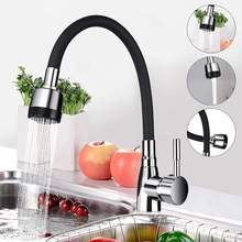 Polished Chrome Black Single Handle Kitchen Basin Faucet 360Rotating Cold and Hot Water Mixer Tap Torneira Deck Mounted
