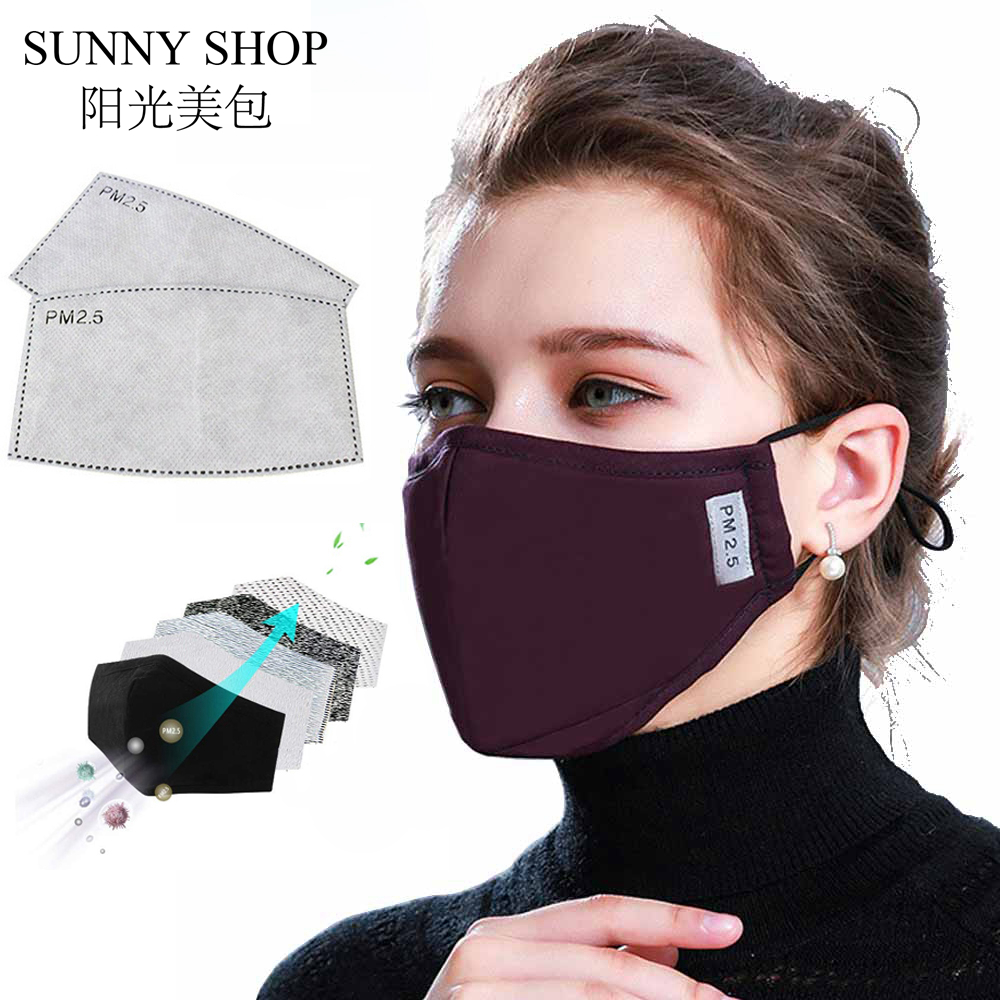 Anti Dust Mask Cotton PM2.5 Black Mouth Mask Activated Carbon Filter Windproof Mouth-muffle Bacteria Proof Flu Face Masks Care