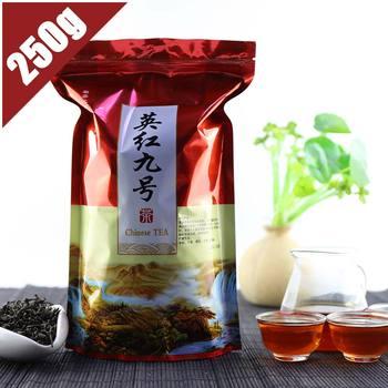 Chinese Tea 2021 Yingde Tea Red Yinghong No.9 Black Tea 250g 1