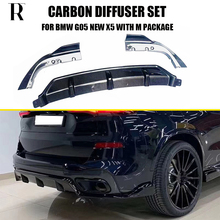 G05 X5 Carbon Fiber Rear Bumper Diffuser with Splitter Apron for BMW New M Package 2019 UP