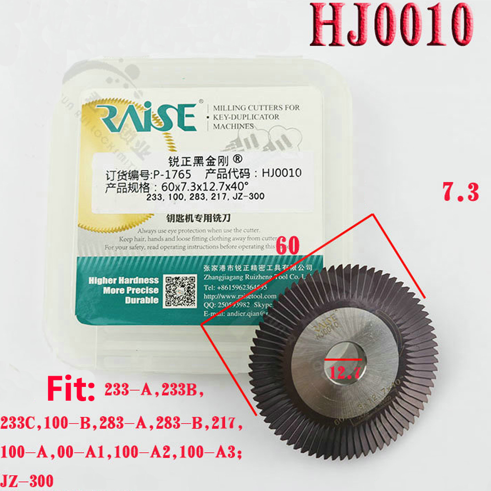 Raise Milling Cutter HJ0010  60X7.3X12.7mm For Wenxing Key Cutting Machine 100A,100A1,100A2,100A3,233-A,233B,233C,100-B,283-A