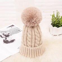 Зимние женские шапочки с помпонами теплая вязаная шапка помпоном