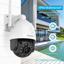 Jennov 2MP Security Wireless IP Camera 1080P Two way Audio Video Surveillance WIFI Camera HD Weatherproof IR Cut Outside ONVIF