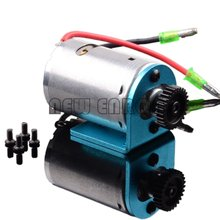 1:18 540 Motor & 27T Motor Gear & Aluminum Motor Mount A580048 For WLtoys 1/18 A959 A969 A979 NEW ENRON