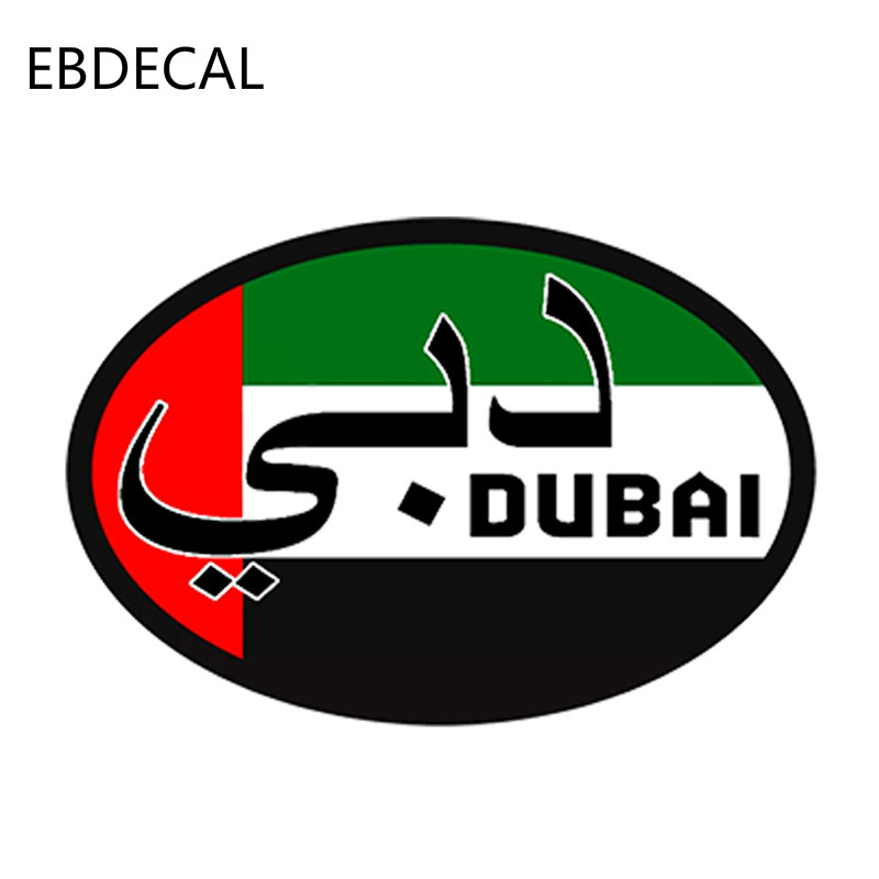 EBdecalStyling Dubai Flag Oval  For Auto Car/Bumper/Window/Wall Decal Sticker Decals DIY Decor CT6743