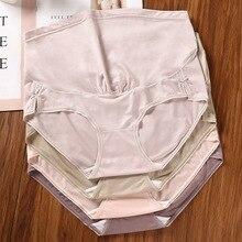 Splits Brushed 100% Cotton Maternity Panties Soft Light Adjustable Belly Briefs for Pregnant Women Pregnancy Underwear Lingere