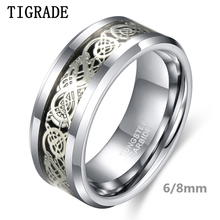 TIGRADE 8mm Men Tungsten Carbide Ring Wedding Band Silver Celtic Dragon Inlay Polished Finish Edge Fashion Jewelry Comfort Fit