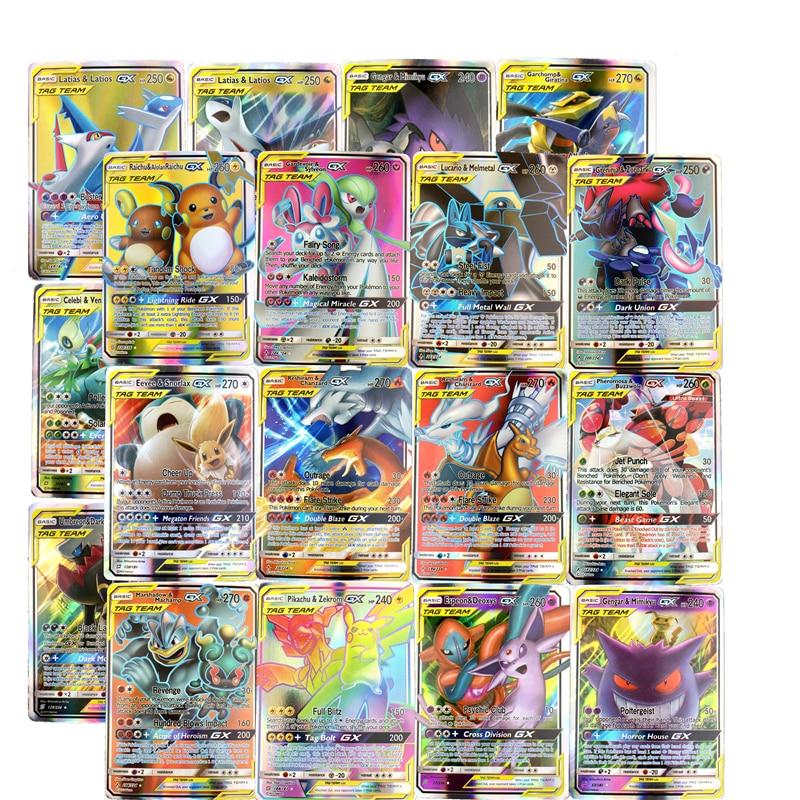GX MEGA cartes brillantes, jeu de cartes de combat, cartes de Trading, jouet pour enfants, 200 pièces