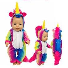 Аксессуары для кукол Одежда новорожденных подходит детей 18