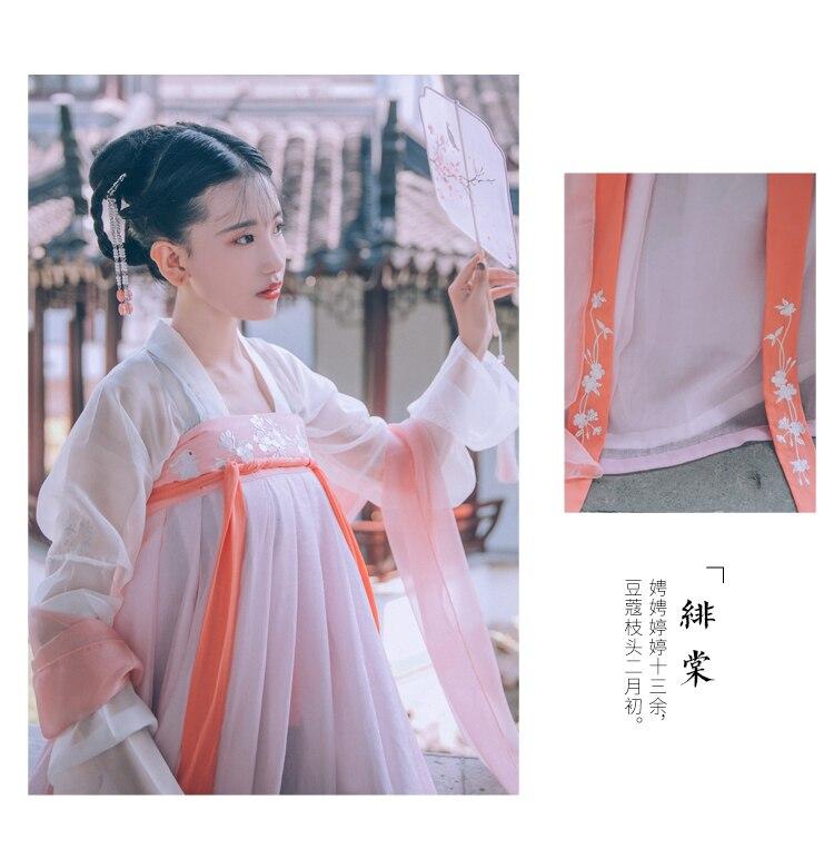 Hanfu костюм для китайских танцев традиционное платье Тан женское Старинное платье народный фестиваль сценическая одежда для выступлений наряд SL1253