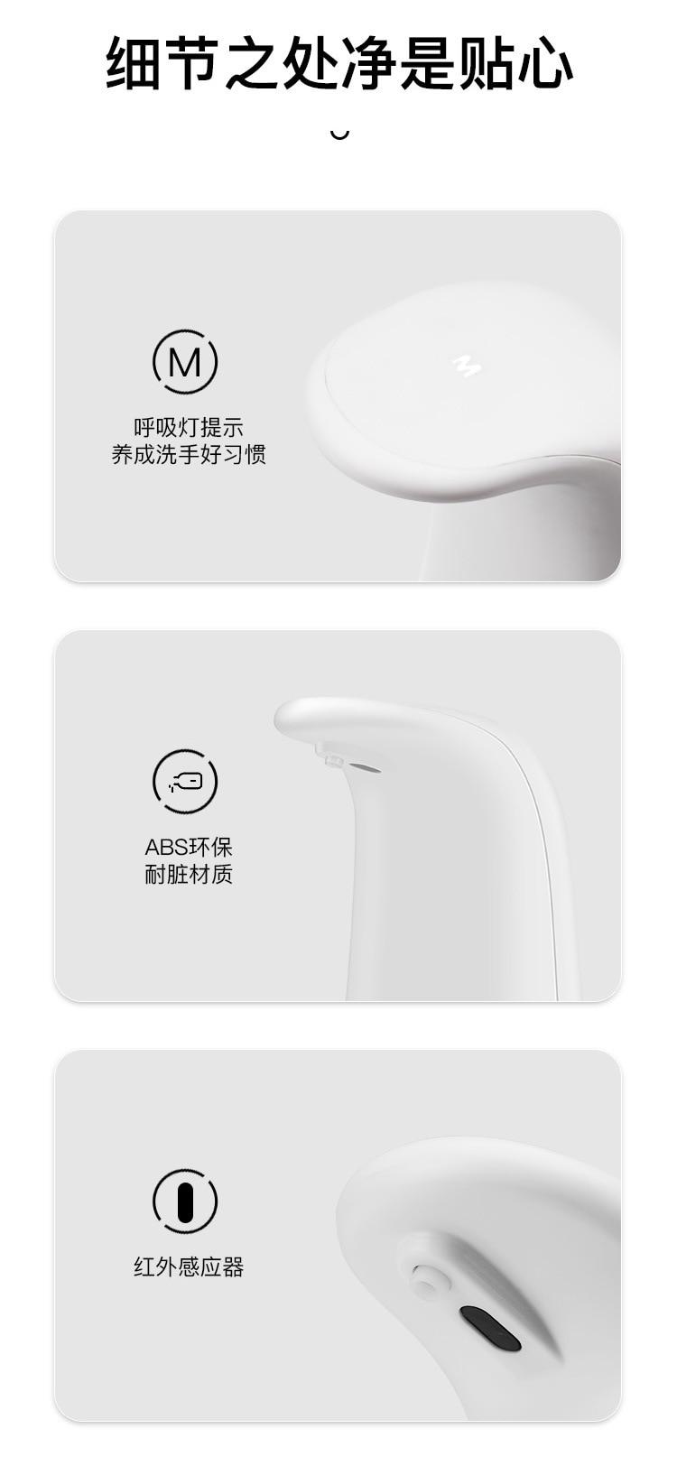 H877b09946e1b4617afd2403732761737t Automatic Foam Soap Dispenser Infrared Sensing Foam Soap Dispenser Induction Liquid Soap Dispenser For Bathroom Kitchen Hotel
