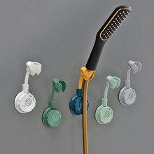 Handheld chuveiro titular 360 graus punch-livre chuveiro suportes de montagem casa multifuncional banheiro suprimentos peças