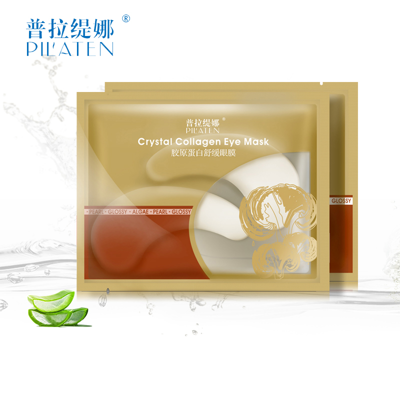 Eyelid-Patch Pilaten Eye-Mask Dark-Circle-Remover Crystal Moisture Anti-Wrinkle Under-Eye