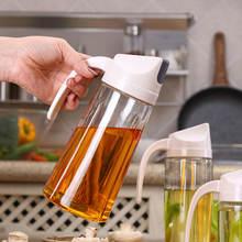 630/600/300 мл стеклянная бутылка для масла специй банка соевого