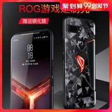 لينة سيليكون لون خلفية الهاتف ل ASUS Rog 2 حالة لعبة الهاتف 2 جلد واقي قذيفة ل ROG2 درع فوندا شحن واقي للشاشة