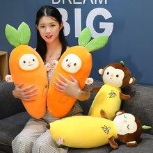 Jouet en peluche pour enfants, joli dessin animé, sourire, carotte, lapin, Simulation, banane, singe, oreiller, poupées, doux, cadeau