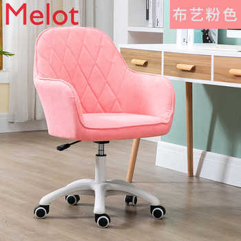 Household Lifting Rotary Student Dormitory Small Space Computer Chair  Study Sofa Chair Study Net Red Chair Writing Chair - SALE ITEM All Category