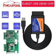 OBD2 ELM327 V1.5 USB Bluetooth For bmw  for toyota for renault Diagnostic tool code reader OBD2 elm 327 V1.5 PIC18F25K80 Chip
