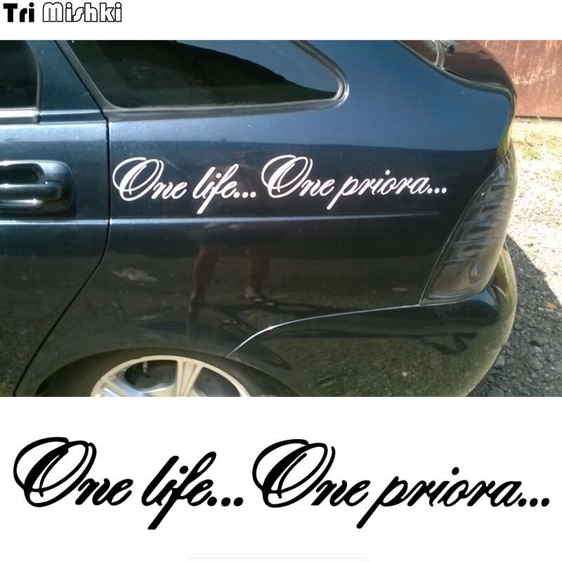 Tri Mishki HZX839# 60*10.4cm One Life One Priora Car Sticker Vinyl Decals Motorcycle Accessories Stickers