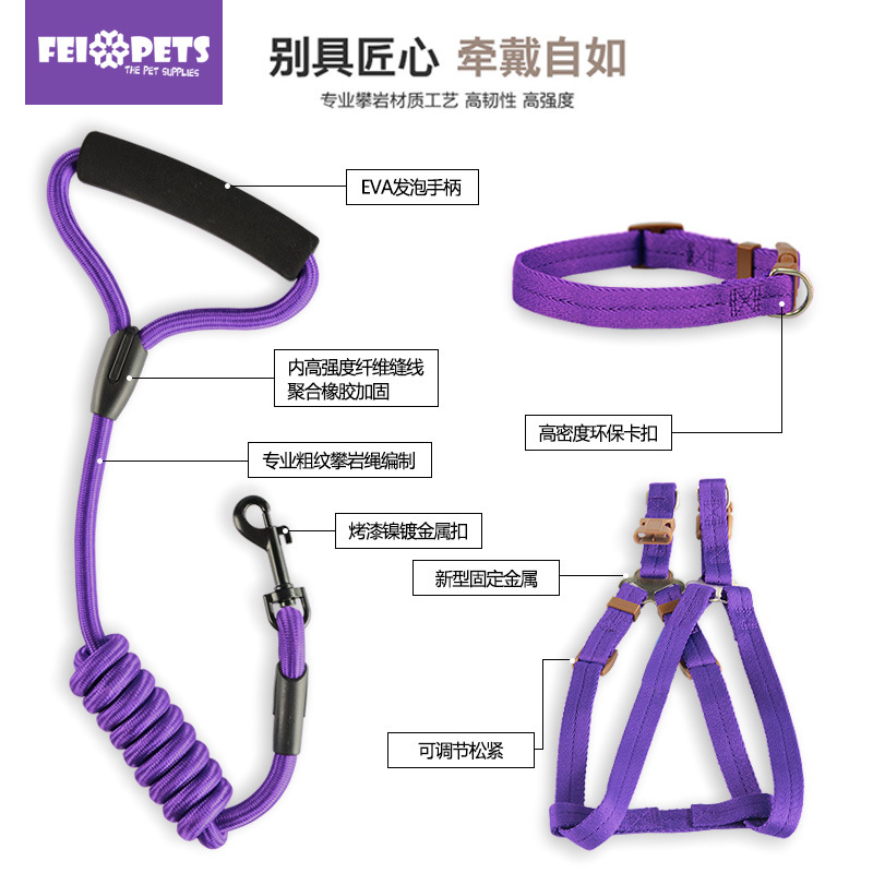 Dog Teddy Lanyard Chest Golden Retriever Traction Suspender Strap Dog Chain Small Dog Dog Dog Lanyard Sub-Unscalable Pet