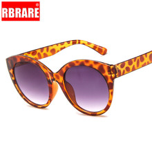 RBRARE 2019 Round Big Box Sunglasses Ladies Trend Sun Glasses Classic Retro Leopard Ocean Gradient UV400 Oculos De Sol Feminino