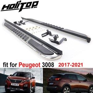 Image 4 - Pédales latérales de marchepied pour Peugeot, nouveau 3008 2017 2020, style très populaire en chine, fourni par une grande usine ISO9001