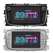 """Reproductor multimedia Android con GPS para Ford, Reproductor multimedia 2 Din, Android 9, 2G RAM, pantalla de 7"""", navegación GPS, para Ford Focus 2 S Max Mondeo Galaxy c-max"""