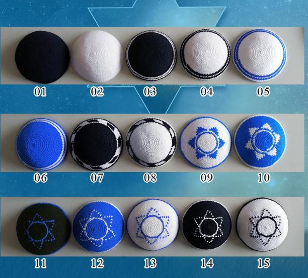 Jewish Kippah Jewish Dome Kippa Juif Cipa Jerusalem Israel Jewish Little Hat Clothing Headdress Toque Cap Handmade Kipa Kipot
