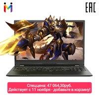 Gaming laptop MAIBENBEN Heimai7 Intel G5420/GTX 1650/16 GB/512 GB PCI E SSD/DOS