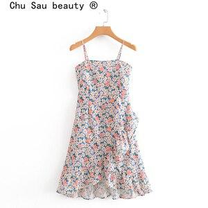 Chu Sau beauty New Fashion Blo