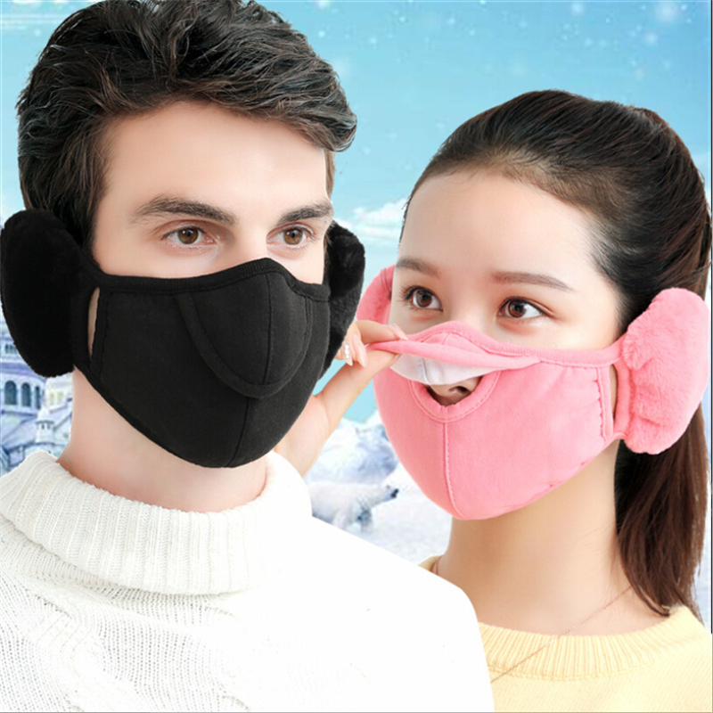 Women Men Masks Dustproof Mouth Face Mask With Ear Hoop Winter Warm Breathable Nose Part Adjustable Mask Mouth Cover For Outdoor