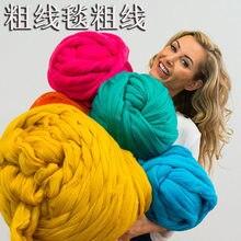 1000g Merino coarse Iceland coarse yarn Korean woven worsted super coarse top yarn bulky yarn