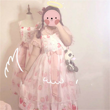 Lolita-Dress Strawberry-Pattern Pink Plus-Size Short-Sleeve Jsk Anime Girl Sweet Fat/chubby