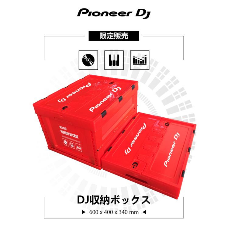 DJ DJing Equipment Foldable Storage Box Wire Stock Record Controller Logistics Box